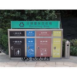 垃圾桶,长沙尚绿环保,社区四分类垃圾桶订制图片