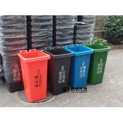 社区塑料垃圾桶招标、垃圾桶、长沙尚绿环保(多图)图片