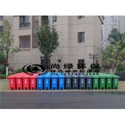 垃圾桶、长沙尚绿环保(在线咨询)、小区塑料环保垃圾桶图片