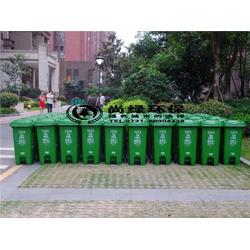垃圾桶-物业小区塑料垃圾桶-长沙尚绿环保(多图)图片