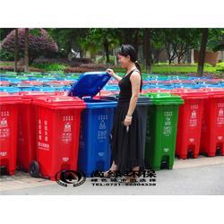 塑料垃圾桶,长沙尚绿环保,长沙小区塑料垃圾桶哪里找图片