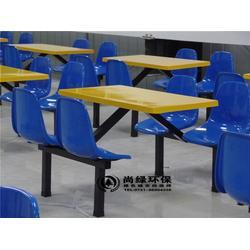 餐桌椅-长沙尚绿环保-4人位玻璃钢餐桌椅图片