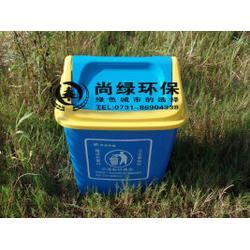 垃圾桶、长沙尚绿环保、武汉垃圾桶图片
