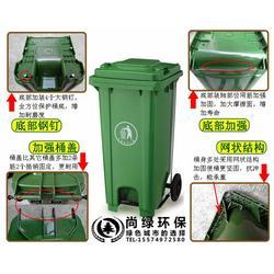 湘潭塑料垃圾桶厂家_塑料垃圾桶_长沙尚绿环保(图)图片