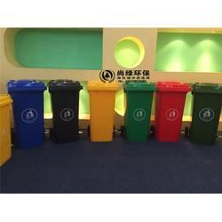 塑料垃圾桶,长沙尚绿环保,湘潭塑料垃圾桶厂家图片