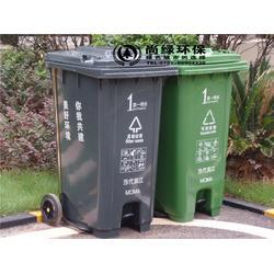 塑料垃圾桶,长沙尚绿环保(在线咨询),物业小区塑料垃圾桶图片
