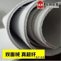 0.7-2.0超纤 双面绒反绒超纤定岛绒面超纤皮料双面绒超纤图片