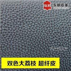 1.2mm 大荔枝纹真超纤皮革-单色系列-双色系列-仿真皮超纤皮料图片