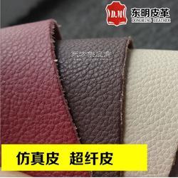 1.2mm 超鞣小牛纹超纤皮料-耐磨耐刮-沙发汽车座套皮革图片