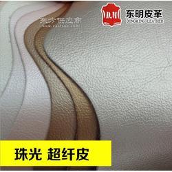 1.2mm高端仿真皮珠光超纤皮革图片