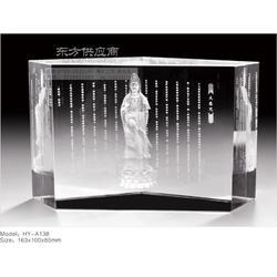 佛像水晶内雕纪念品定制,水晶内雕礼品图片