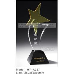 公司优秀贡献奖奖杯定做,公司单位颁奖或奖杯图片