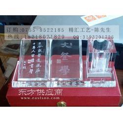 书型校庆活动水晶纪念品,定做送老师送学生水晶礼品纪念品图片