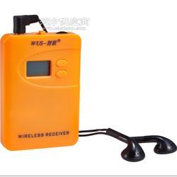 无线发射器/无线讲解接收器/专业讲解器/工厂接待器/学校参观讲解图片
