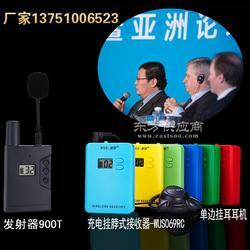 数字无线导游器同声传译设备 户外讲解器 扩音器自动接收器图片