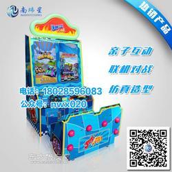 新款大型游艺机设备 电玩城娱乐机 欢乐小赛车图片