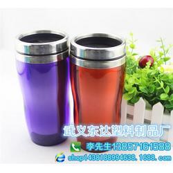 塑料杯_东达塑料专业生产_塑料杯生产图片