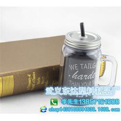 塑料杯厂家_东达塑料(在线咨询)_湖北TRITAN杯图片