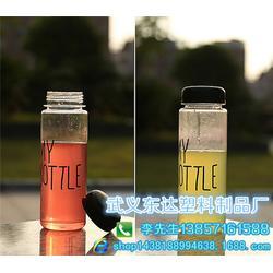 运动瓶厂家、海南吹塑瓶、东达塑料款式新颖(查看)图片