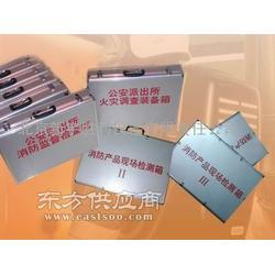 消防电气检测箱、消防电器性能检查箱图片