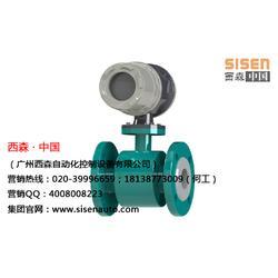 贵州污水流量计厂家、贵州污水流量计、西森图片