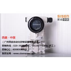 单晶硅压力变送器,西森自动化,单晶硅压力变送器图片