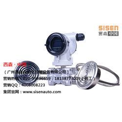 单晶硅差压变送器、西森、单晶硅差压变送器厂商图片