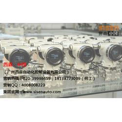 单晶硅压力变送器、单晶硅压力变送器、西森自动化图片
