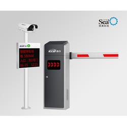 车牌识别、亿浩智能(优质商家)、安装车牌识别系统图片