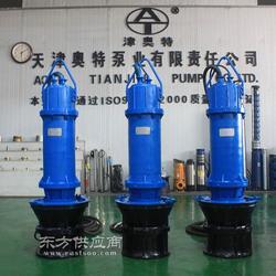 1200方流量低扬程QZB潜水轴流泵优质生产厂家图片