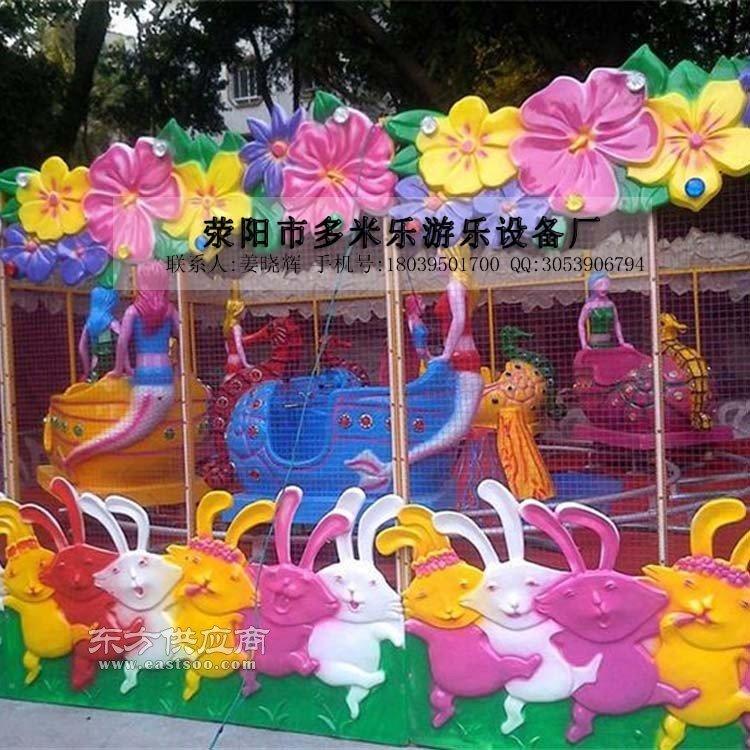 全网零售欢乐喷球车报价小型室外游乐设施喷球车玩法图片