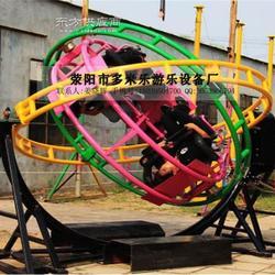 新款游乐设施三维太空环报价 小型室外广场儿童游乐设施三维太空环厂家