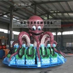 适合景区和游乐园里的游乐设施章鱼陀螺报价 新款游乐设施小章鱼玩法