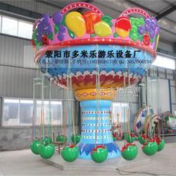 新型热销的游乐设施水果飞椅报价小型室外16座西瓜飞椅厂家