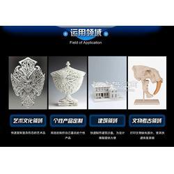 自主研发3D打印机3D打印机现货图片