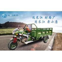 哪个品牌三轮摩托车好图片