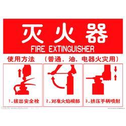 苏州益良安(图),干粉灭火器,灭火器图片