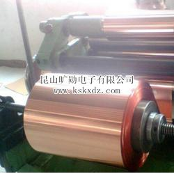 单面光电解铜箔纯紫铜箔35微米单导铜箔图片