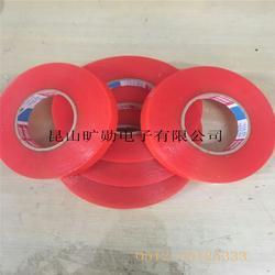 透明德莎4965進口雙面膠帶耐高溫MOPP紅色薄膜觸摸屏粘接膠可分切圖片
