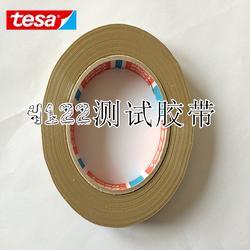 德莎4122重型紙箱封箱膠帶/德莎4122草綠色透明測試膠/散料分切圖片