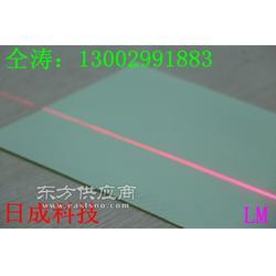 纵锯机专用激光灯L图片
