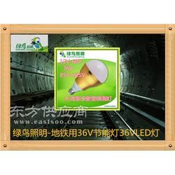 绿鸟照明-矿井灯单图片