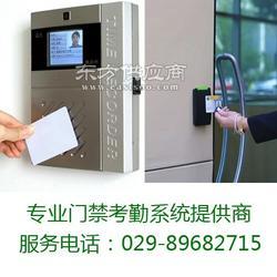 门禁系统维护公司图片