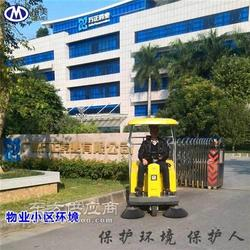 清洗机械寿阳充电扫地车_格美电商_小型充电扫地车图片