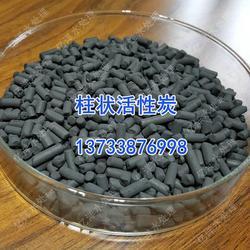 3.0mm柱状活性炭_苏州柱状活性炭_亿洋原生柱状活性炭图片