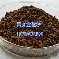 亿洋锰砂厂家(多图),锰砂市场,山东锰砂图片