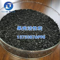 果壳活性炭厂,果壳活性炭,亿洋果壳活性炭吸附剂图片