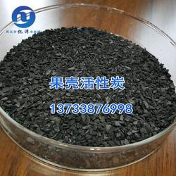 果壳活性炭详细参数,内蒙古果壳活性炭,亿洋果壳活性炭厂图片
