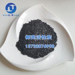 椰壳活性炭市场价 原生椰壳活性炭(在线咨询) 椰壳活性炭图片