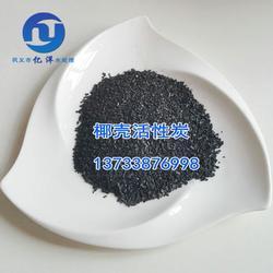 椰壳活性炭现货价_丽水椰壳活性炭_2-4椰壳活性炭(查看)图片